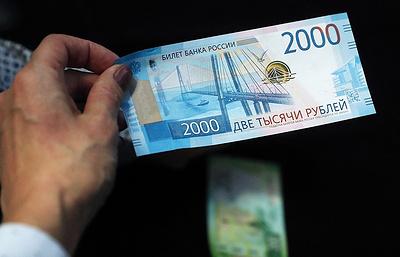 Дальневосточное ГУ Банка России сообщило о продаже купюр 200 и 2000 руб. дороже номинала