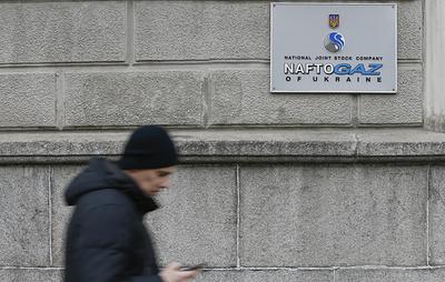 """""""Нафтогаз Украины"""" за 10 месяцев закупил 19 млрд куб. м газа"""