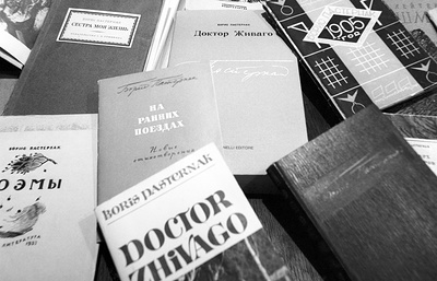 "60 лет ""Доктору Живаго"": цензура против ЦРУ"