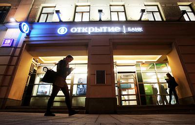 ЦБ вернул в «Открытие» активы на 31 млрд руб. в ходе работы с собственниками банка