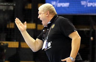 Трефилов назвал безобразной игру гандболисток сборной России с японками на ЧМ