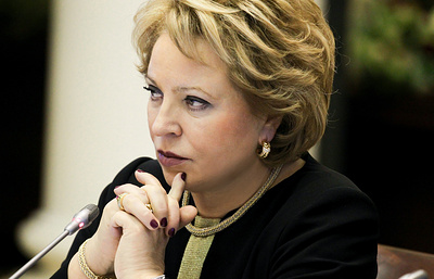 Матвиенко: решение Путина об участии в выборах президента снимет напряжение в обществе