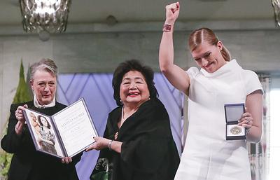 Нобелевская премия мира вручена Международной кампании по запрещению ядерного оружия