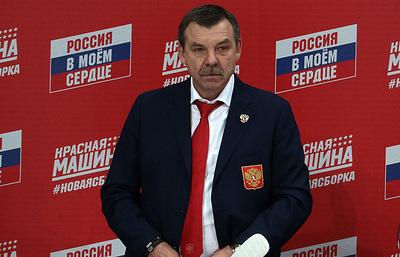 Знарок: сборная России по хоккею сыграет против канадцев в других сочетаниях