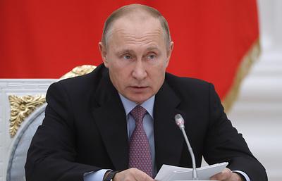 Путин уточнил перечень относящихся к гостайне сведений