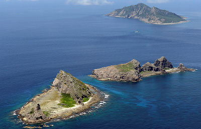 Японо-китайский территориальный конфликт: причины и последствия