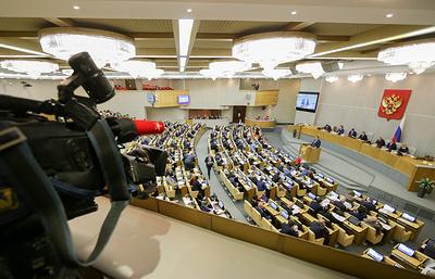 Госдума приняла в Iчтении законопроект о возможности признания физлиц СМИ-иноагентами