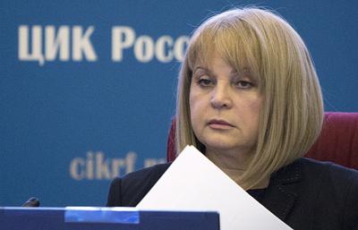 ЦИК завершил прием документов у кандидатов для выдвижения на выборы...
