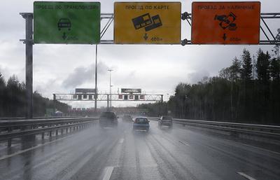Платные дороги в России. Досье