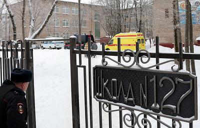 Школы в регионах планируют пересмотреть правила безопасности после ЧП в Перми
