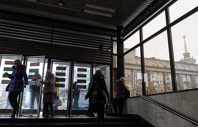 Куйвашев: всемирная выставка в Екатеринбурге поможет проинвестировать постройку метро