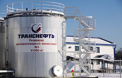 «Транснефть» построит три НПС в рамках расширения мощности трубопровода ВСТО-2