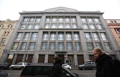 Минфин объявил о создании банка для операций по гособоронзаказу и крупным госконтрактам