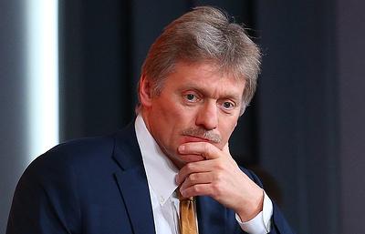 Песков опроверг интерпретацию его слов о якобы имевших место встречах Путина и Порошенко
