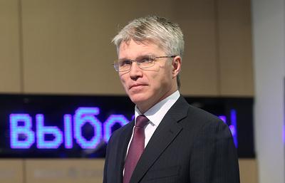 Колобков: российская сторона ведет переговоры о продлении периода подачи заявок на ОИ