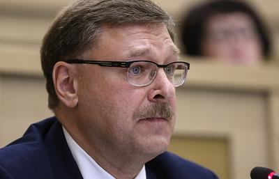 Косачев считает некорректной увязку темы взноса РФ в Совет Европы с дискуссиями в ПАСЕ