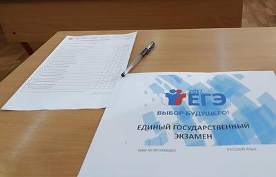 Число проходящих подготовку к ЕГЭ экстерном на Ставрополье за два года снизилось в 30 раз