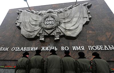 Волгоград отметит 75-летие победы в Сталинградской битве