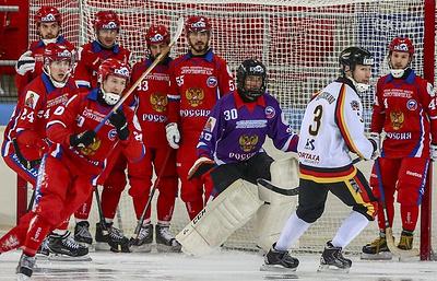 Дергаев: матч между сборными России и Германии на ЧМ по бенди получился товарищеским