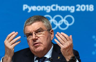Бах высоко оценил подготовку Китая к Олимпиаде 2022 года в Пекине