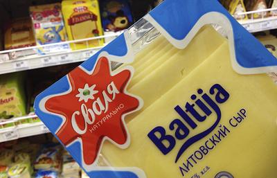 Литовский производитель сыра «Сваля» вложит 1 млрд рублей в создание завода в Подмосковье