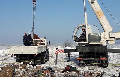 Песков: Украина готова взаимодействовать с РФ в выяснении причин катастрофы Ан-148