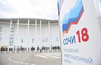 Фонд «Росконгресс» и Ассоциация юристов России подписали соглашение о сотрудничестве