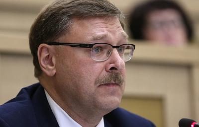 Косачев возложил ответственность за нападение на здание Россотрудничества на Киев