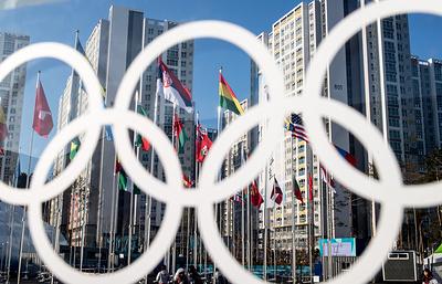 МОК высоко оценивает организацию Олимпийских игр в Пхёнчхане