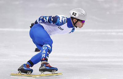 Российский шорт-трекист Елистратов не вышел в четвертьфинал ОИ-2018 на дистанции 500 м