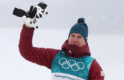 Большунов считает, что без олимпийского золота он пока не вошел в историю лыжных гонок