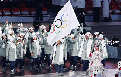 МОК не разрешил российским спортсменам пройти под флагом РФ на закрытии Олимпиады