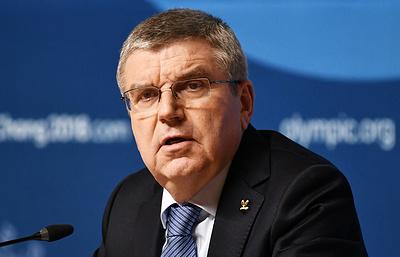 Международный олимпийский комитет не стал восстанавливать ОКР до конца Игр
