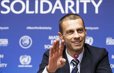 Конгресс УЕФА отклонил заявку на вступление в члены организации острова Джерси