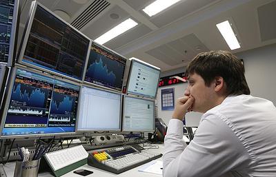 Минфин РФ разместил евробонды «Россия-29» и «Россия-47» суммарно на $4 млрд