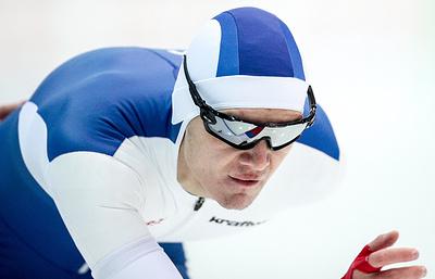 Российский конькобежец Семериков стал третьим в масс-старте на этапе Кубка мира в Минске
