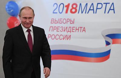 Владимир Путин с рекордом побеждает в первом туре выборов президента России