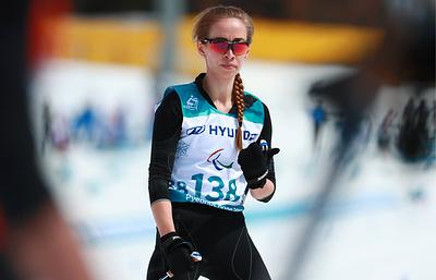 Лысова: российские паралимпийцы показали боевой дух даже неполной командой