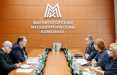 "ПАО ""ММК"" и Башкортостан укрепляют сотрудничество"