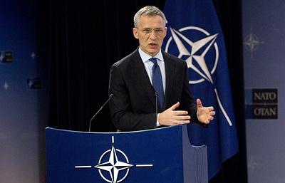 Столтенберг заявил, что НАТО не собирается изолировать Россию