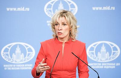 Захарова: дело Татунашвили не повредило нормализации отношений между РФ и Грузией