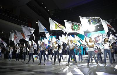 Состоялось торжественное открытие Семнадцатых молодежных Дельфийских игр России