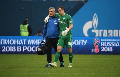 Вратарь Лунев сможет вернуться к полноценным тренировкам через 2-3 недели