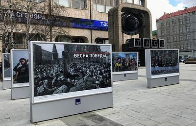Весна Победы в фотографиях ТАСС