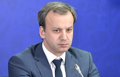 Биография Аркадия Дворковича