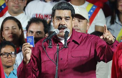 Деятельность Николаса Мадуро на посту президента Венесуэлы в 2013-2018 годах. Досье