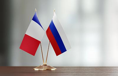 Россия и Франция наведут деловые мосты на ПМЭФ-2018