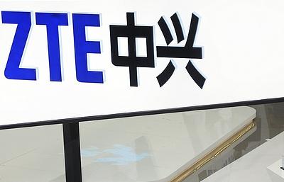 Bloomberg: ZTE оценивает потери от санкций США в более чем $3 млрд