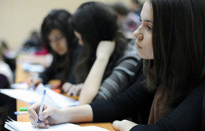 Московская высшая школа социальных и экономических наук. Досье