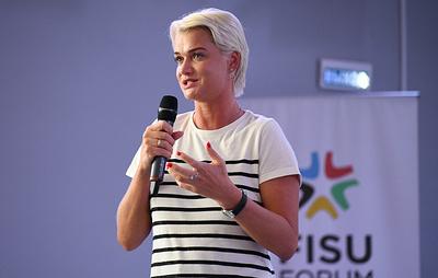 На форуме FISU в Красноярске выступила олимпийская чемпионка Светлана Хоркина